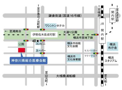 神奈川県総合医療会館地図